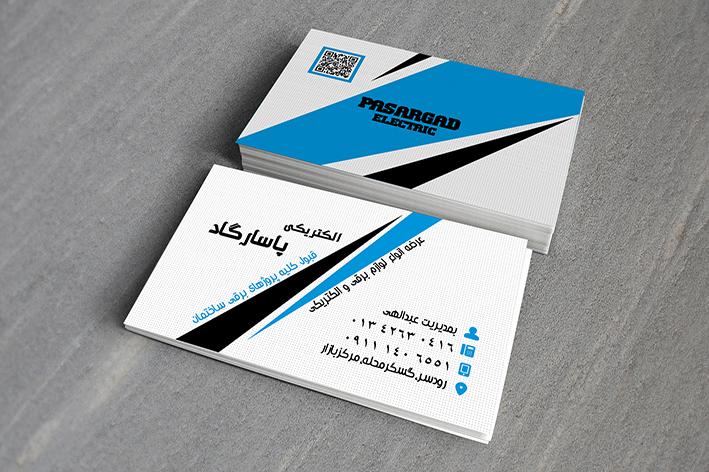 Business-card-mock-up-Vol3
