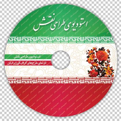 فایل لایه باز لیبل و کاور سی دی