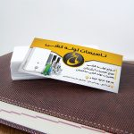 Mockup-business-card-on-maturity-(-www.rezagraphic
