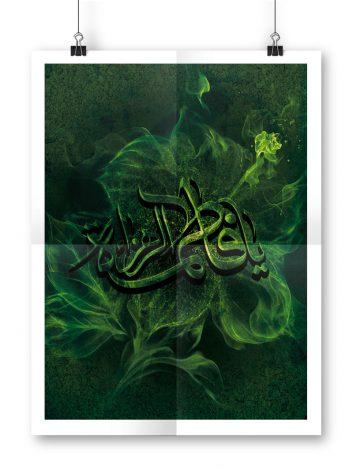 پوستر لایه باز شهادت حضرت زهرا