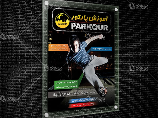 Poster-Mockup-set-5-(-www.rezagraphic