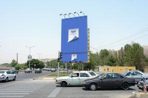 موکاپ بنر در خیابان ایران