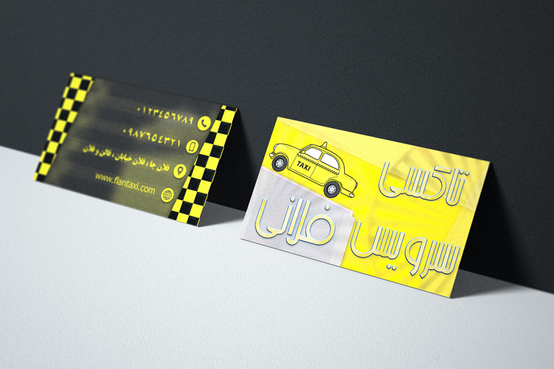کارت ویزیت تاکسی سرویس لایه باز