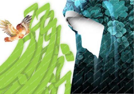 پوستر لایه باز حجاب و عفاف (نوع 1)