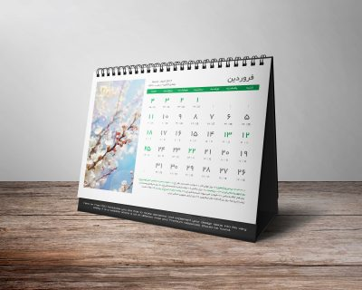 تقویم رومیزی لایه باز سال 1396