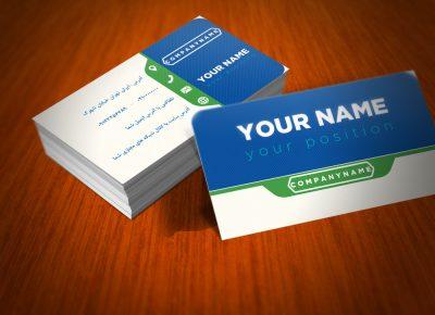 کارت ویزیت لایه باز شرکتی