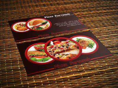 کارت ویزیت لایه باز پیتزا فروشی