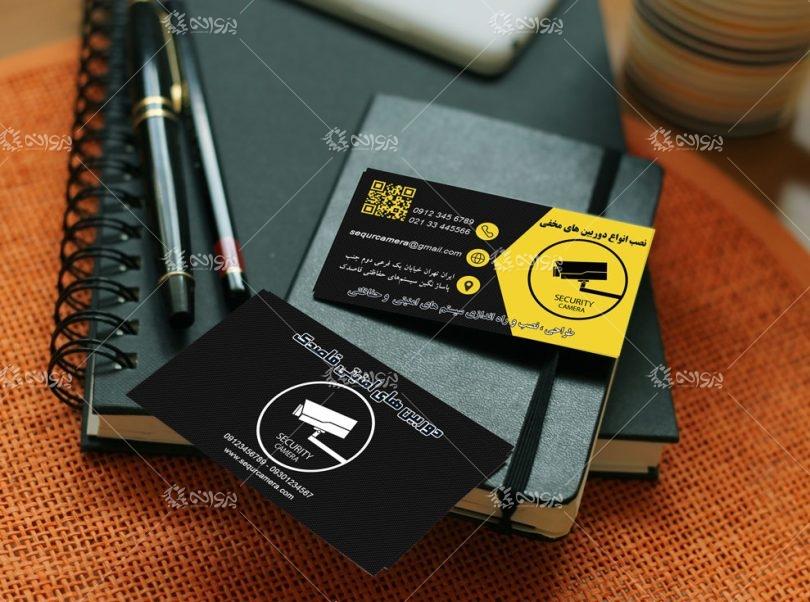 کارت ویزیت لایه باز دوربین مداربسته