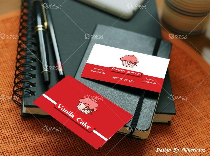 طرح لایه باز کارت ویزیت