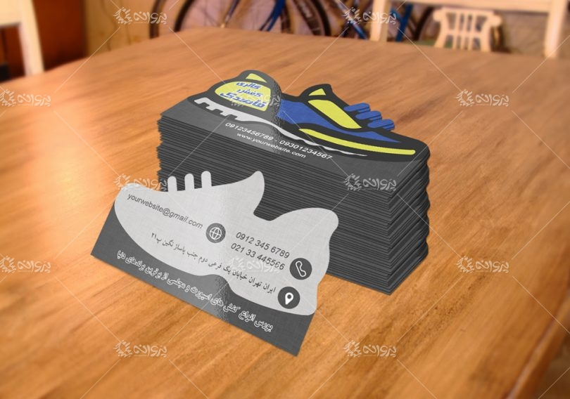کارت ویزیت لایه باز فروشگاه کفش