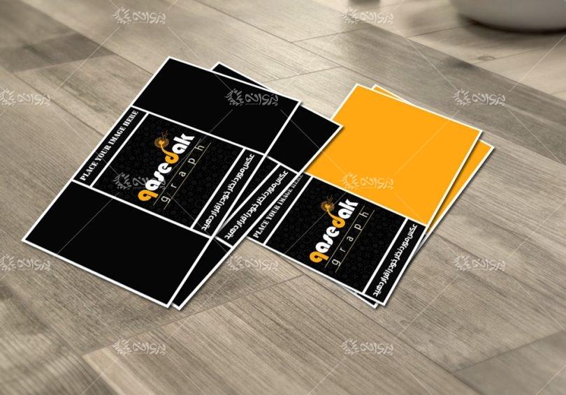 موکاپ لایه باز کارت ویزیت