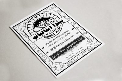 تراکت سیاه سفید ریسوگراف پیتزا