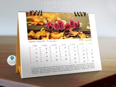 تقویم رومیزی لایه باز 97 – طرح 5