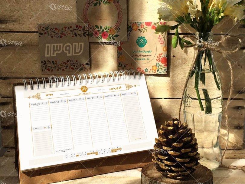 تقویم رومیزی لایه باز 97 - طرح 3