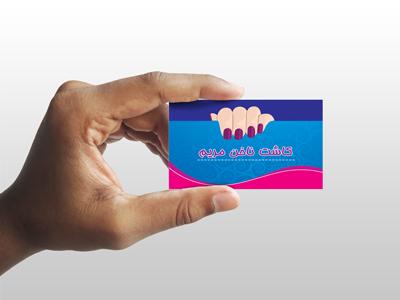 دانلودطرح لایه باز کارت ویزیت خدمات کاشت ناخن