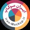 ایران موکاپ