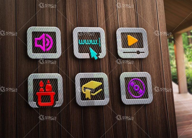ست لوگو های کاربردی رشته های کامپیوتری (لایه باز)