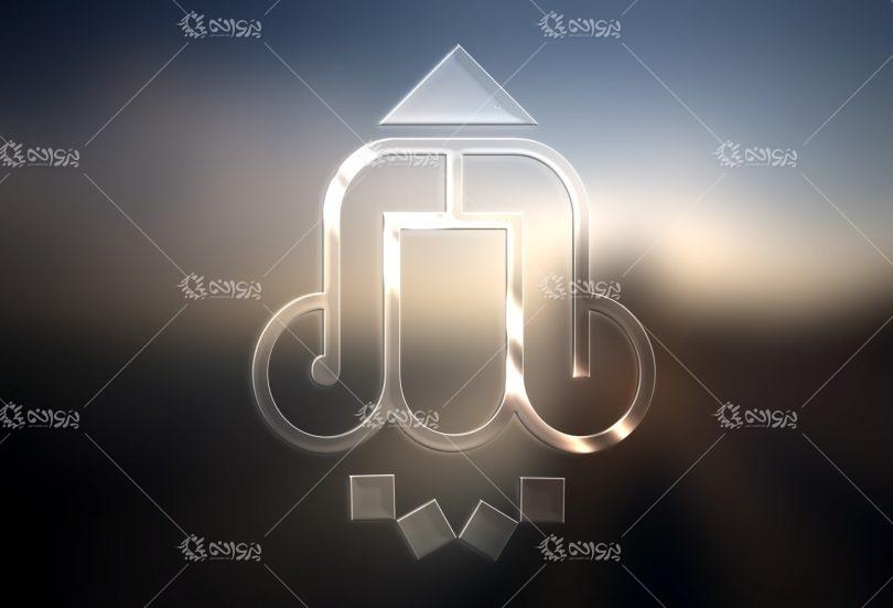 دانلود موکاپ لوگوی براق و رویایی