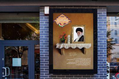 فایل بنر لایه باز سال حمایت از کالای ایرانی