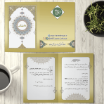 طرح لایه باز کارت دعوت یا دعوت نامه