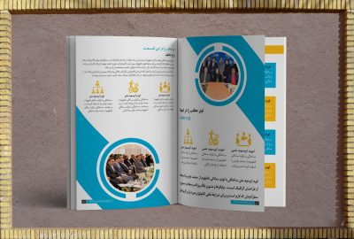 قالب آماده نشریه دانشجویی
