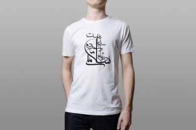 طراحی تیشرت با جملات تأکیدی مثبت