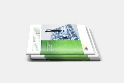 قالب آماده نشریه دانشجویی A4