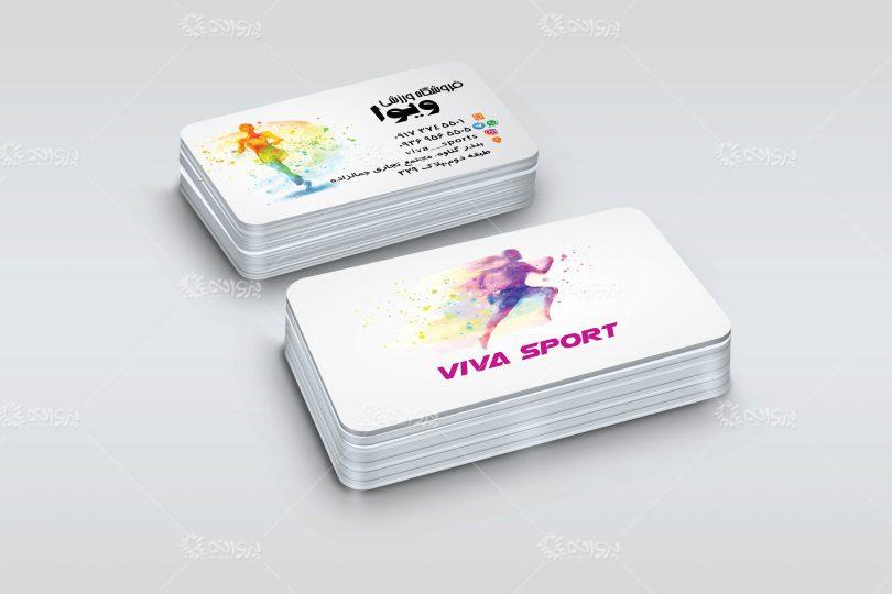 دانلود کارت لایه باز برای فروشگاه ورزشی