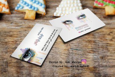 دانلود کارت ویزیت لایه باز آرایشگاه زنانه