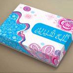 طرح جعبه شیرینی لایه باز دورنگ یک و نیم کیلویی