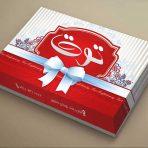 طرح جعبه شیرینی لایه باز دو کیلویی
