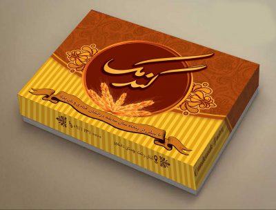 طرح جعبه شیرینی لایه باز سه رنگ - کد 953