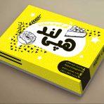 طرح جعبه شیرینی لایه باز دو رنگ یک و نیم کیلویی962