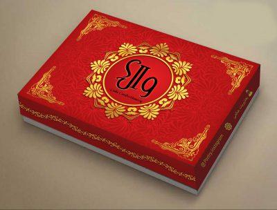 طرح جعبه شیرینی لایه باز -کد 985