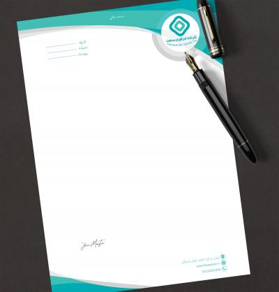 دانلود طرح لایه باز سربرگ شرکت (3)
