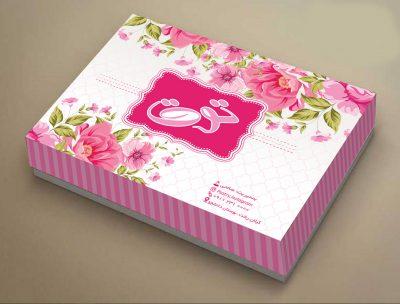 طرح جعبه شیرینی لایه باز _ کد 969