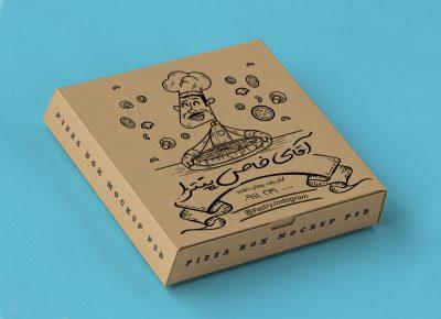 طرح لایه باز جعبه پیتزا 603