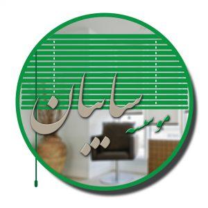 لوگو لایه باز فروش پرده و کاغذ دیواری